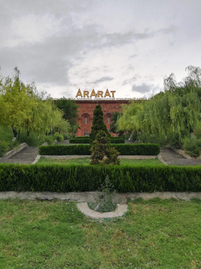 Завод Арарат Ереван Армения