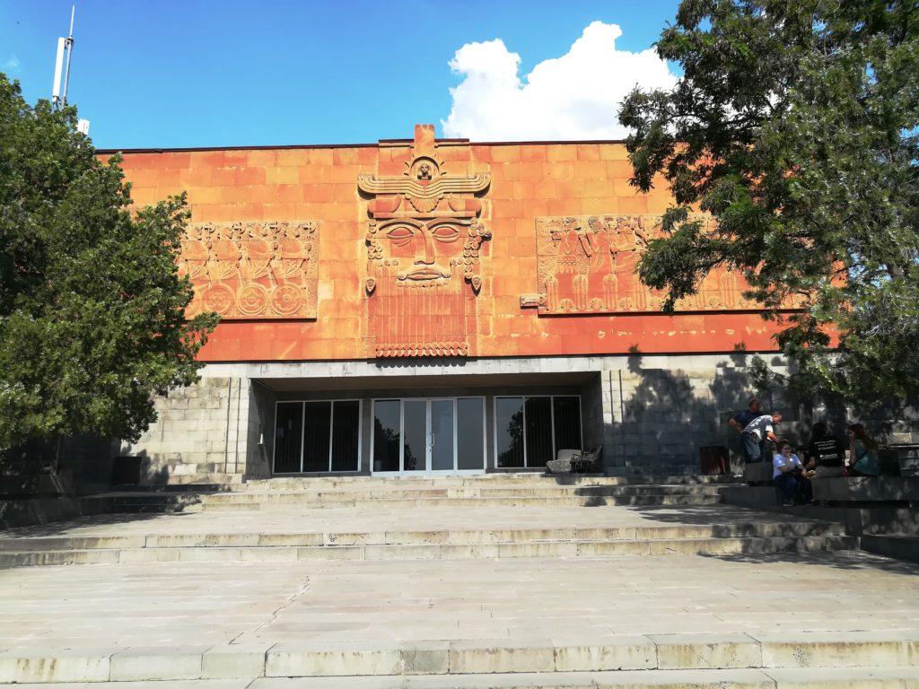 музей Эребуни, Ереван