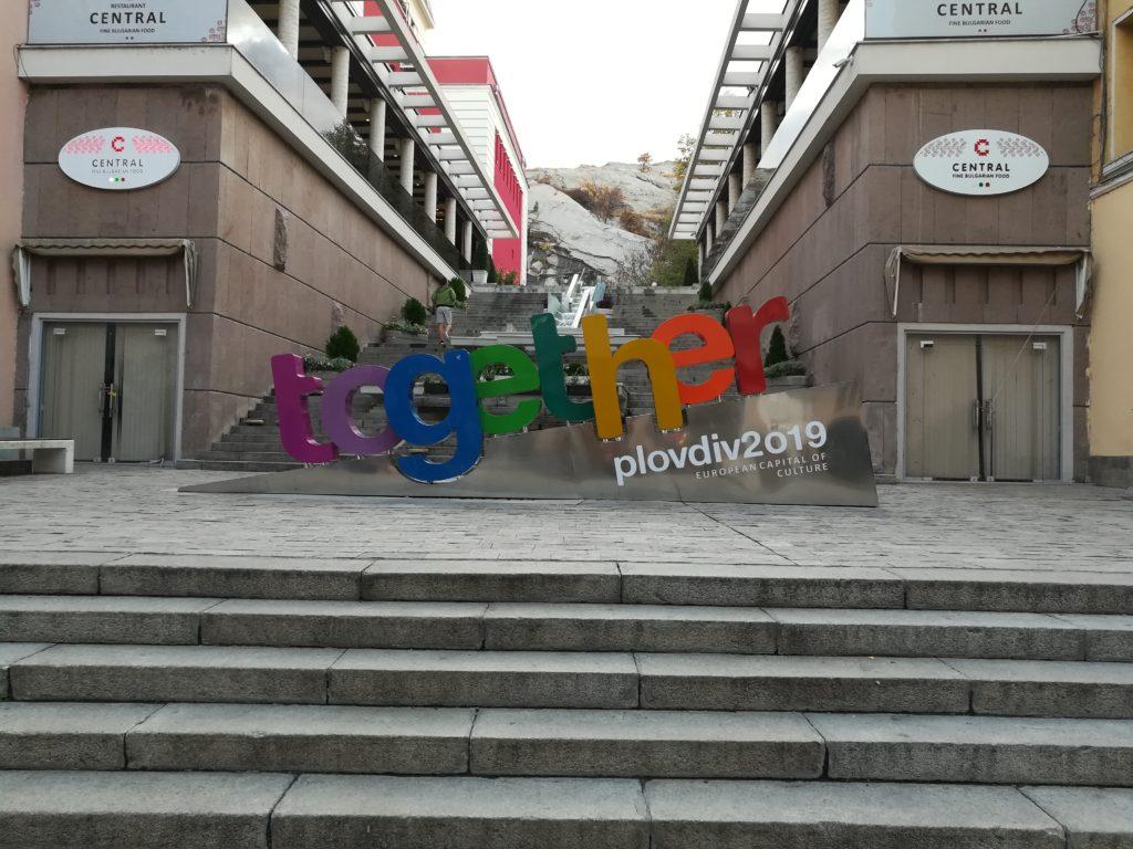 Пловдив, Болгария маршрут