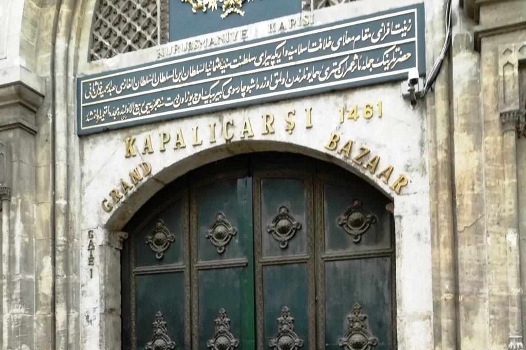Гранд Базар, Стамбул, Турция