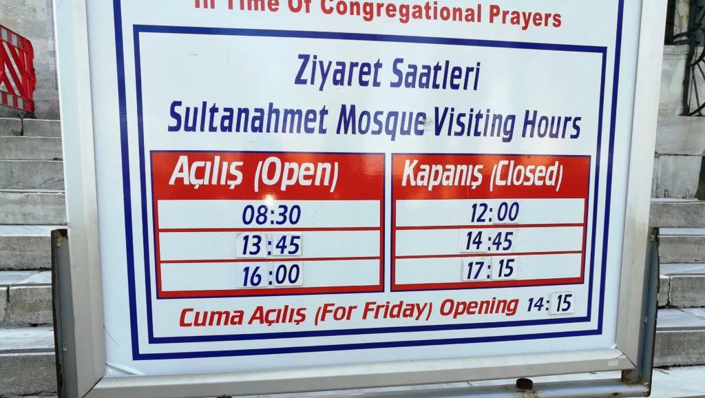 Режим работы Голубой мечети, Стамбул, Турция