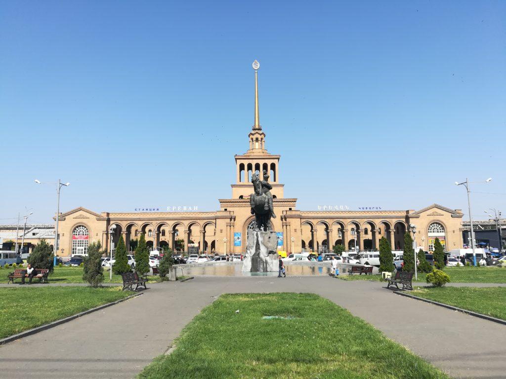 Ереван железнодорожный вокзал