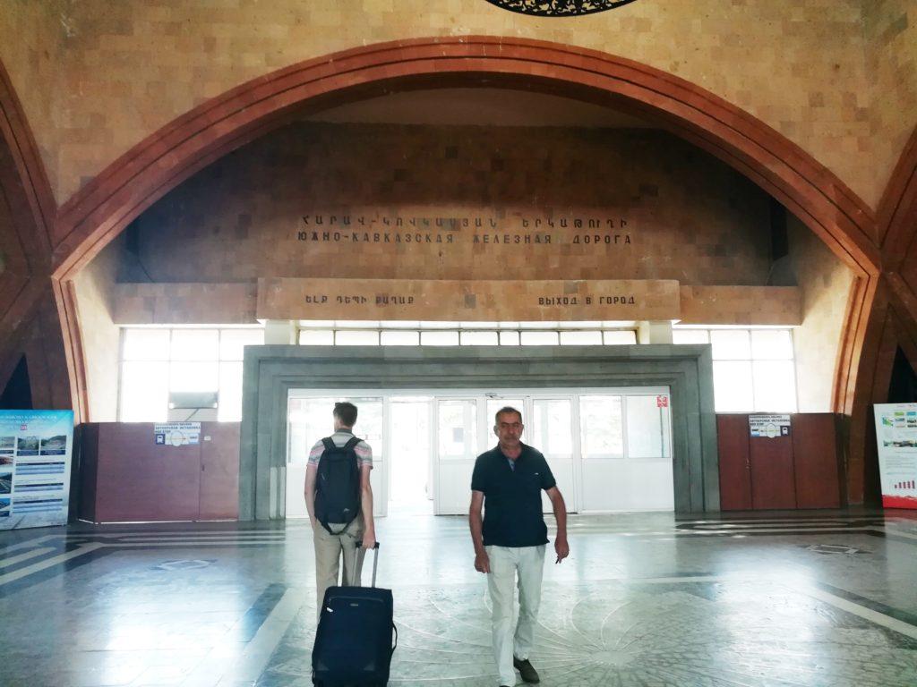Железнодорожный вокзал Гюмри