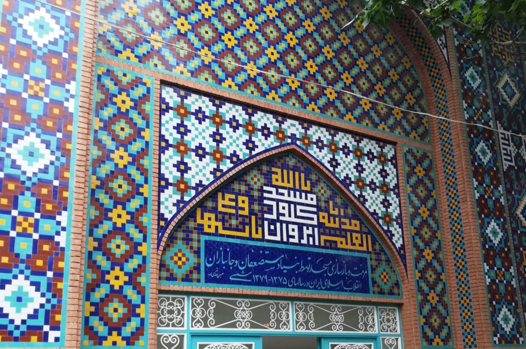 Ереван, Голубая мечеть