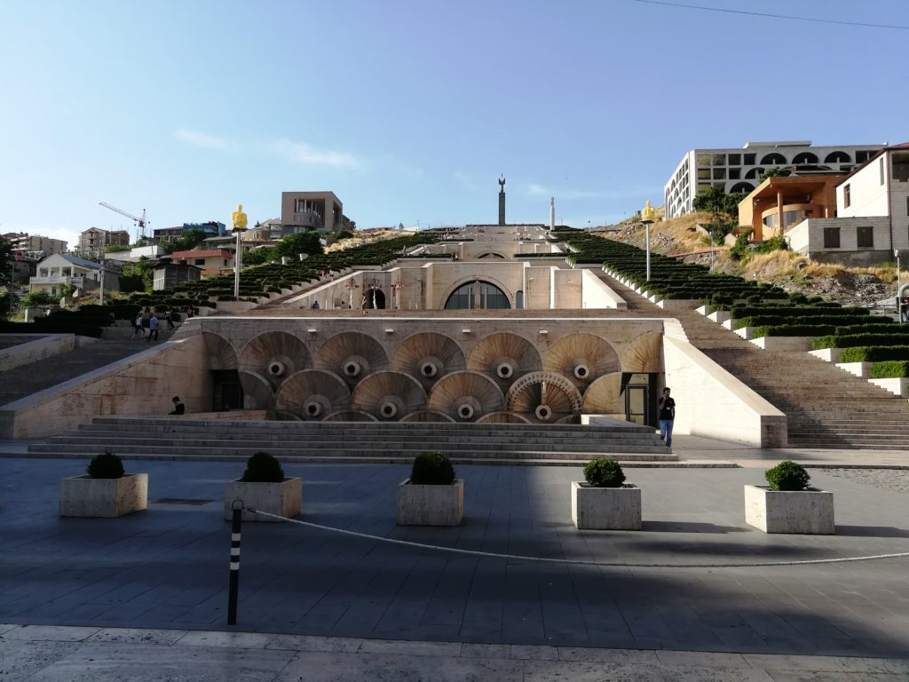 Ереван за 2 - 3 дня