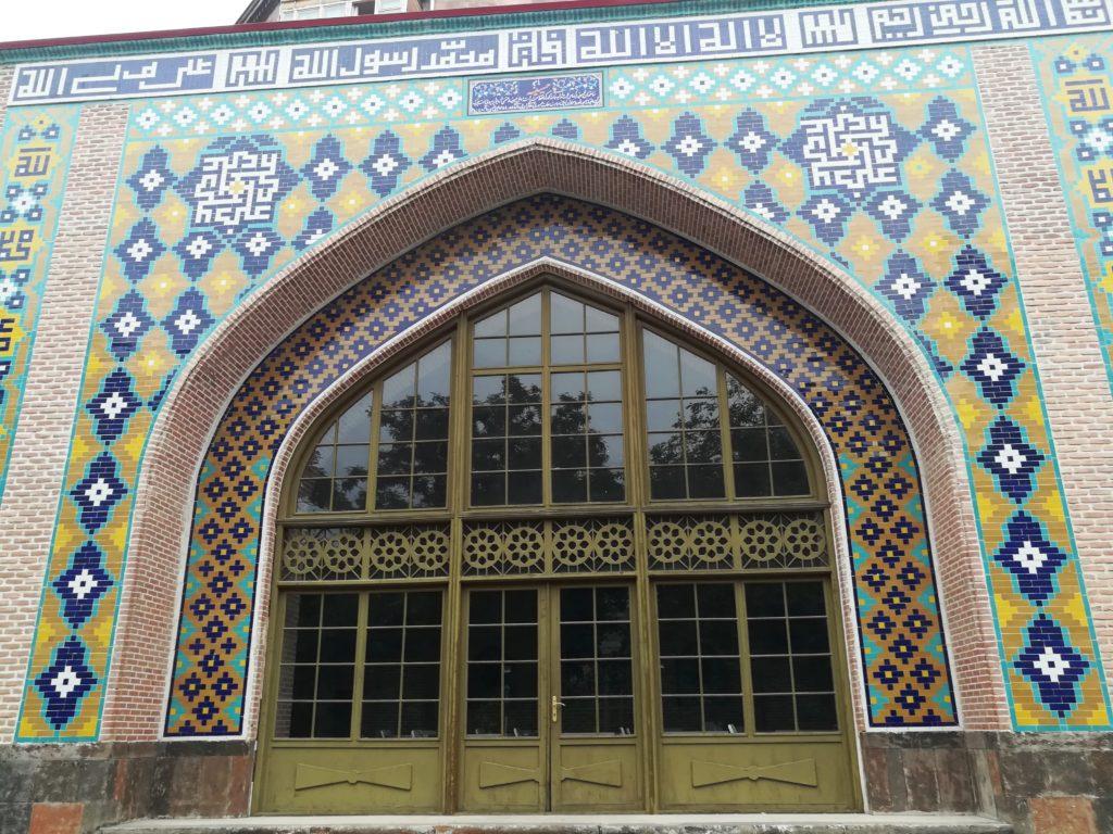 Ереван, Персидская мечеть