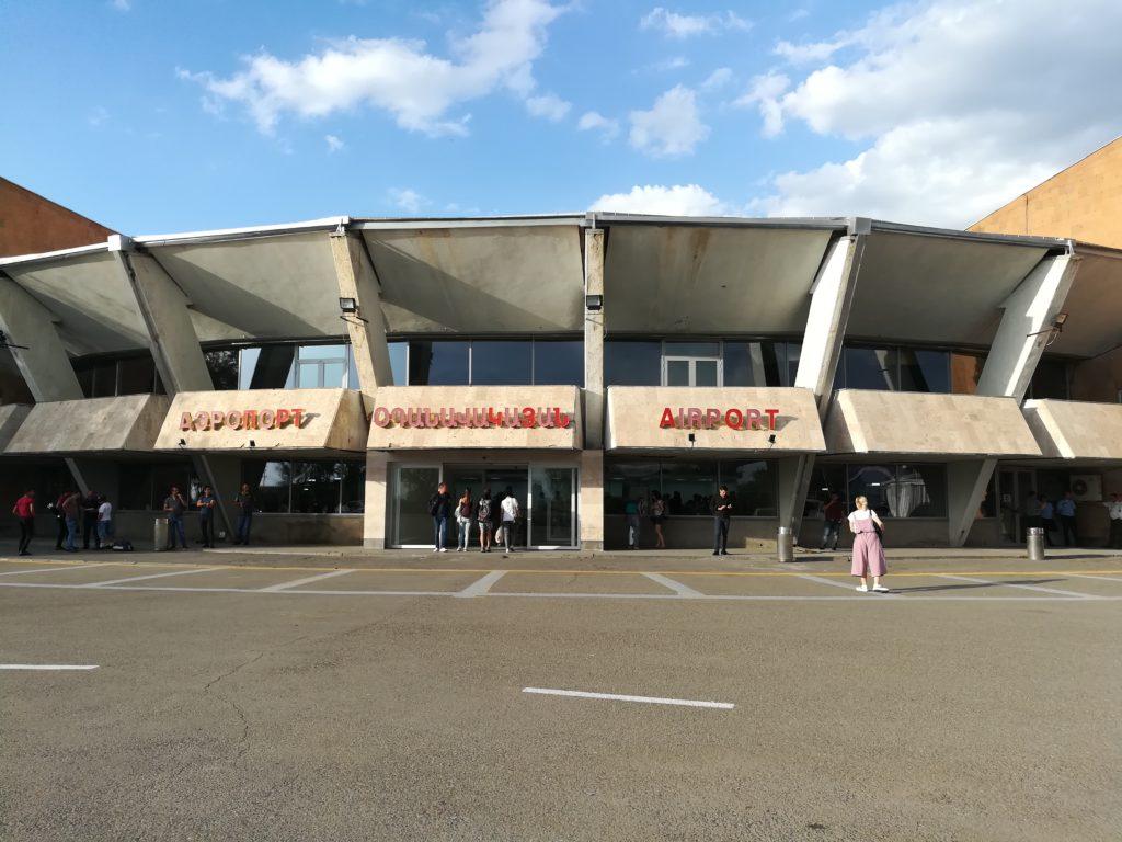 Аэропорт Гюмри (Ширак)