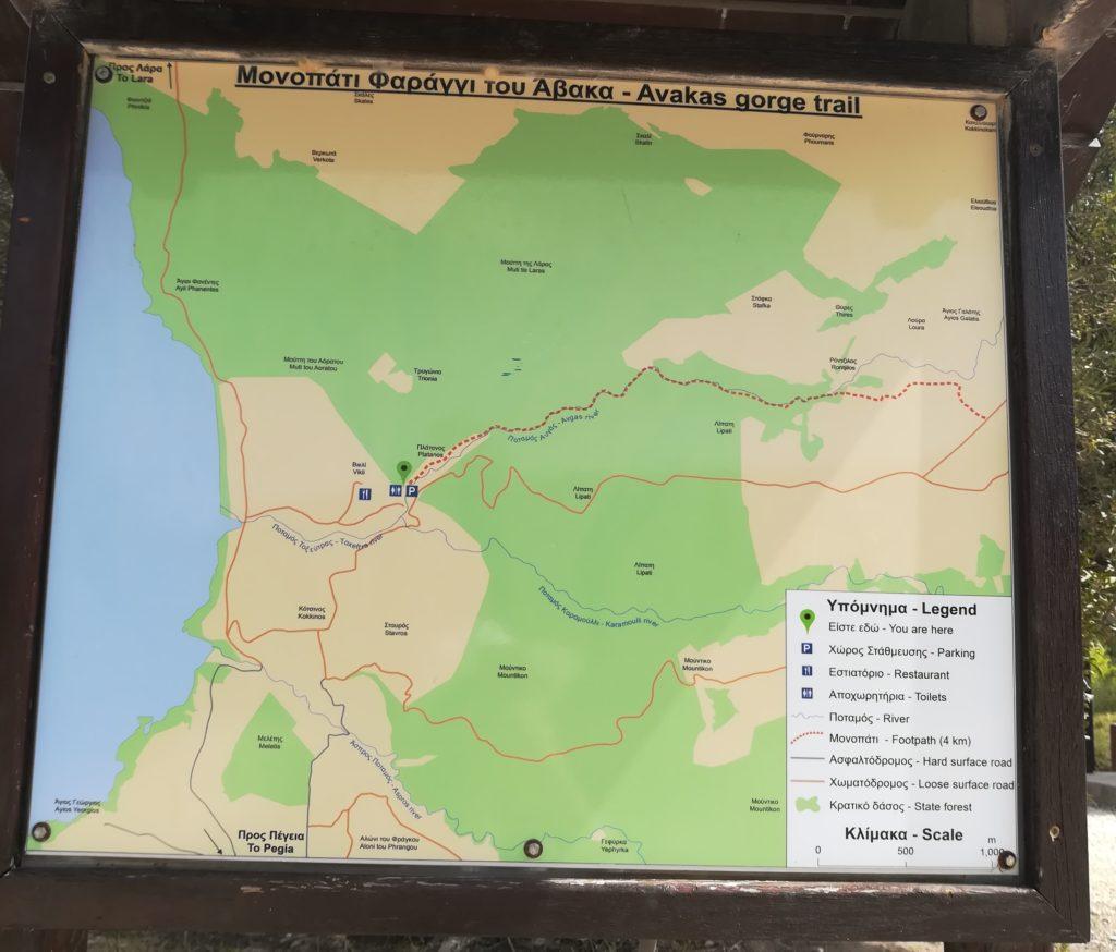 Карта ущелья Авакас