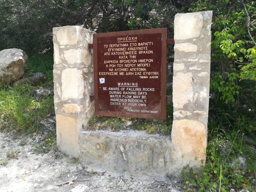 Ущелье Авакас, вход
