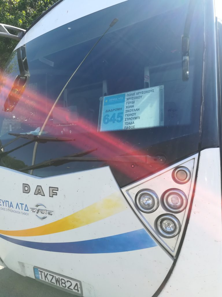 Автобус 645 Пафос - Полис