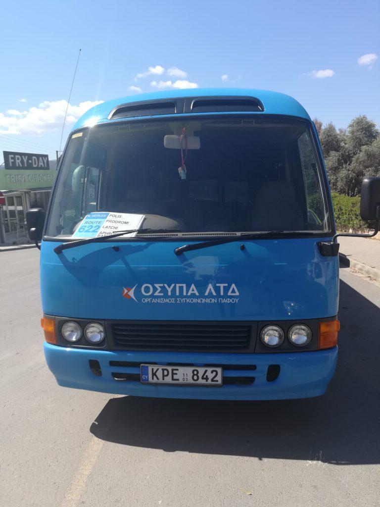 Автобус к тропе Афродиты