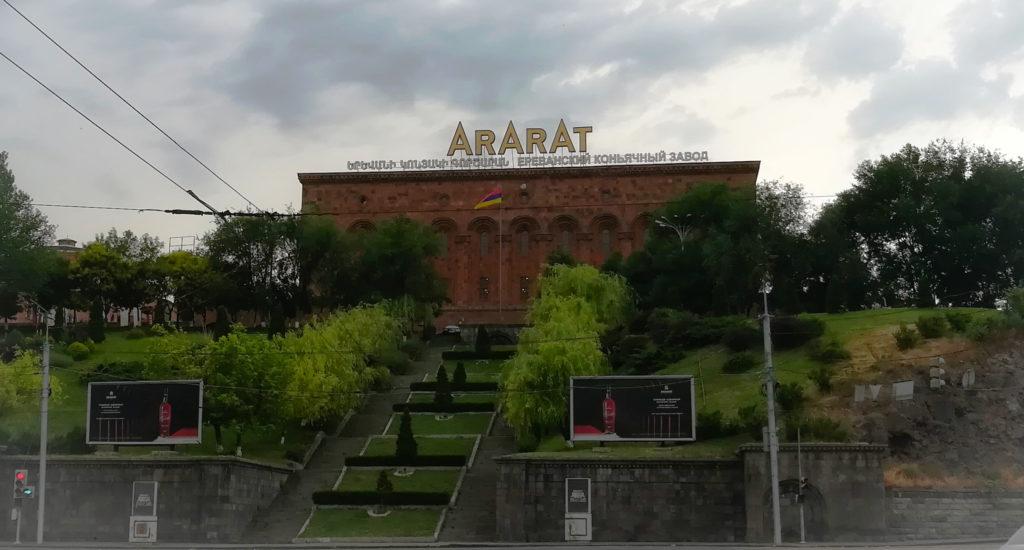 Коньячный завод Арарат, Ереван