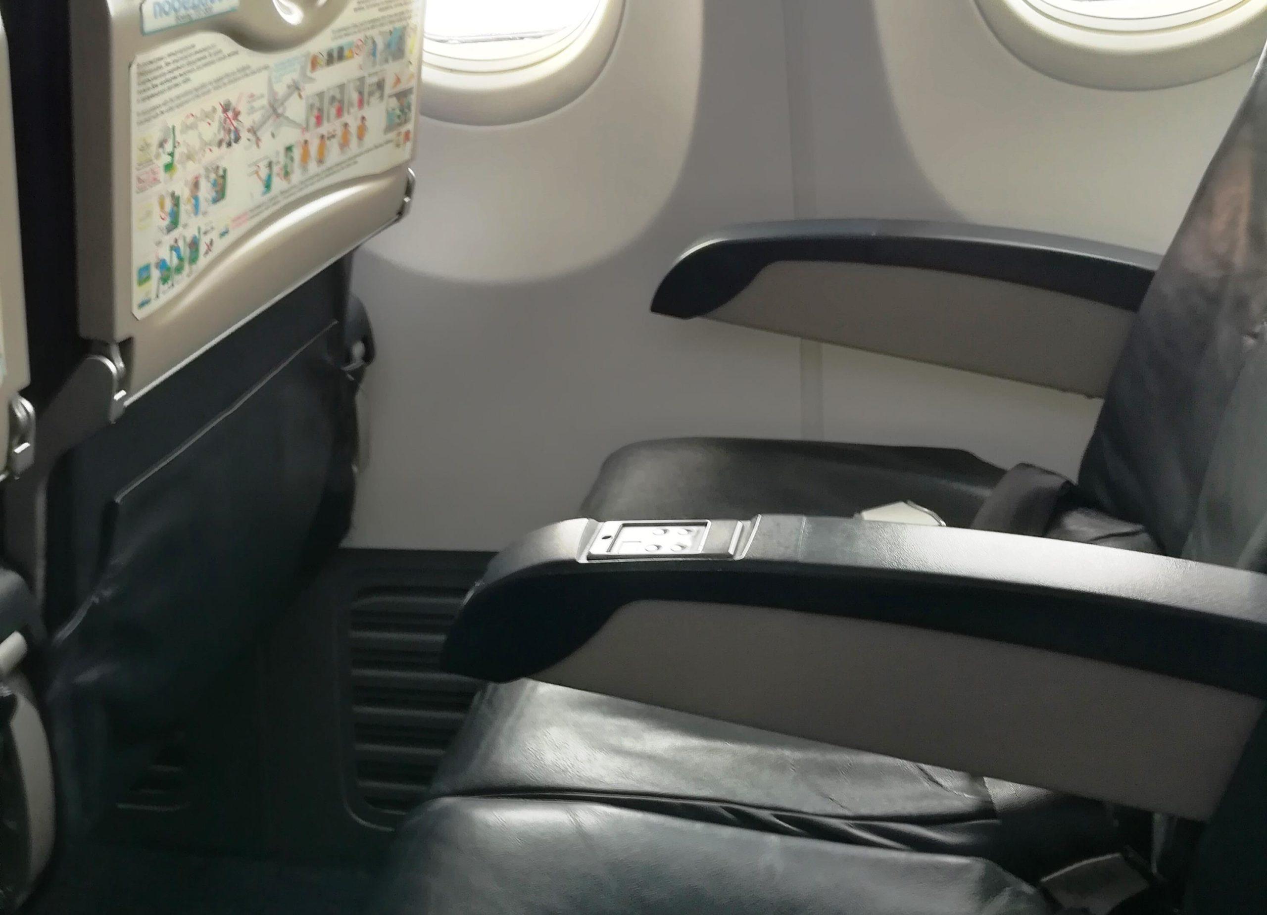 Авиакомпания Победа дополнительное место в салоне самолета