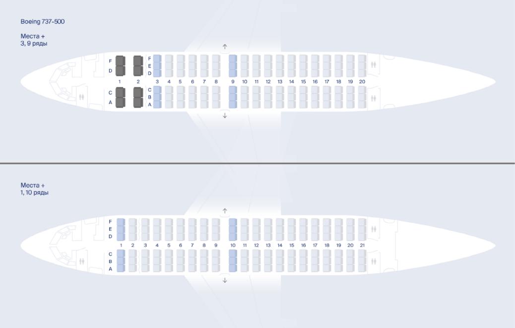 Boeing 737-500 Ютейр Utair