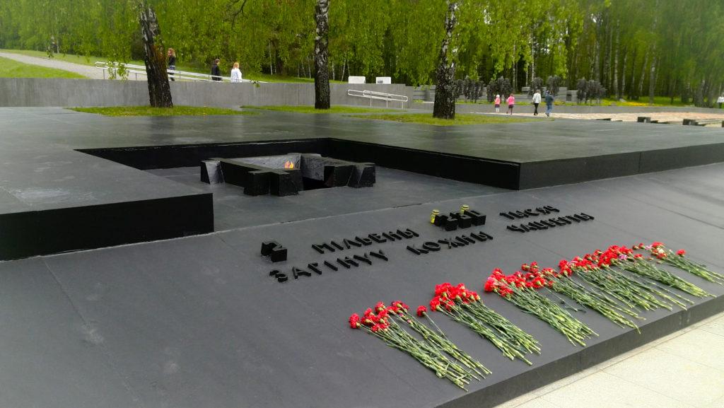 Хатынь, Белоруссия самостоятельно